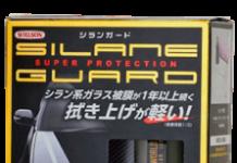 Silane Guard - funziona - prezzo - originale - recensioni - forum - dove si compra